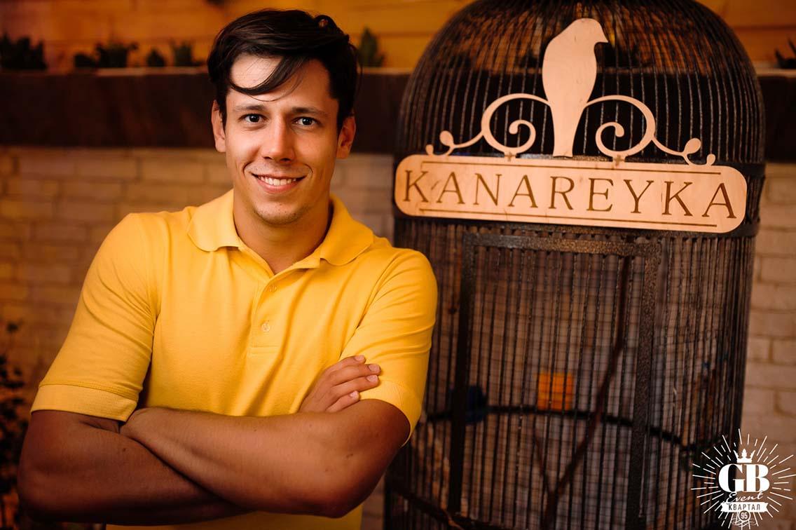 kanareyka3