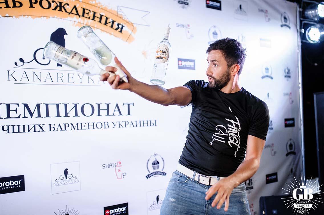 shtifanov1